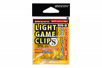 DECOY LIGHT GAME CLIP SN-8