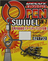 DECOY Open Swivel sn-7