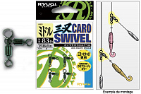 RYUGI CARO SWIVEL