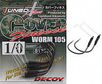 DECOY COVER Finesse Worm 105