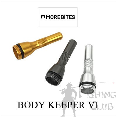 картинка MOREBITES BODY KEEPER
